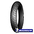 Michelin%20Pilot%20Road%204%20120/70ZR17%20M/C%20%2858W%29%20TL%20Eteen