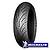 Michelin%20Pilot%20Road%204%20190/50%20ZR17%20M/C%20%2873W%29%20TL%20Taakse